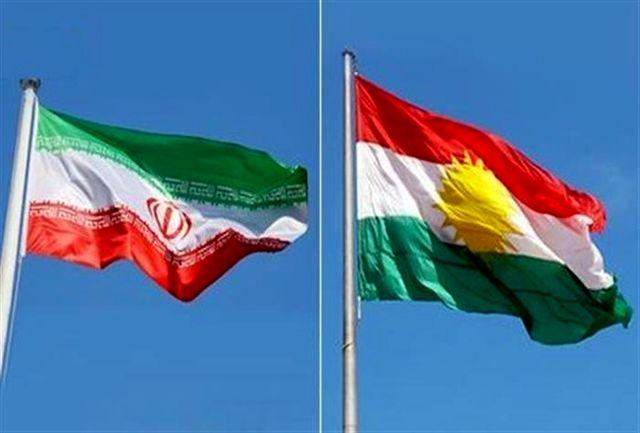 Kurdistan Business